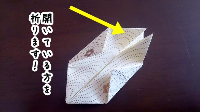 ひな祭りの折り紙ぼんぼり編11