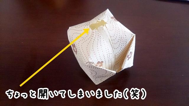 ひな祭りの折り紙ぼんぼり編19