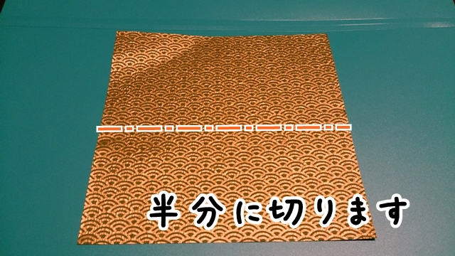 ひな祭りの折り紙・屏風の作り方