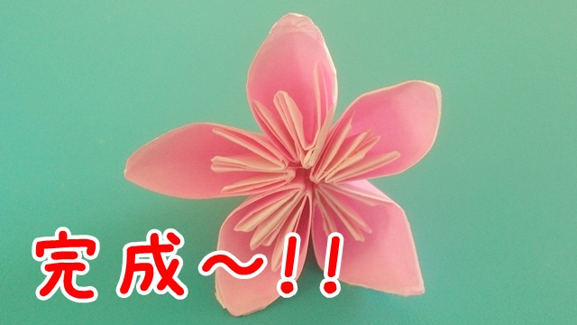 ひな祭りの折り紙・立体桃の花の作り方