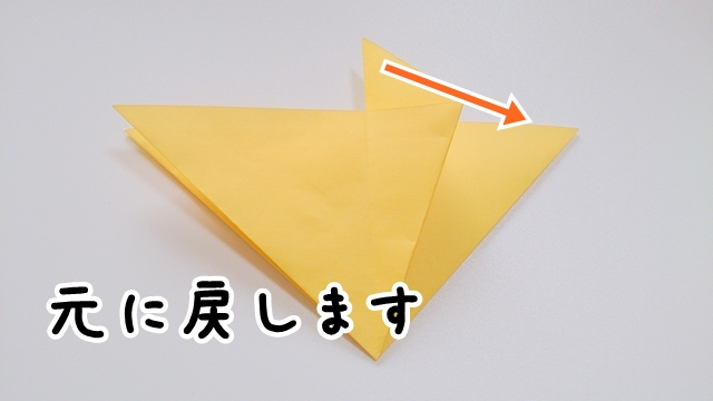 七夕飾り 折り紙 いちまいぼし