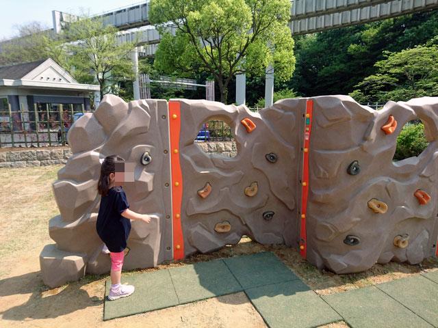 ちば動物公園