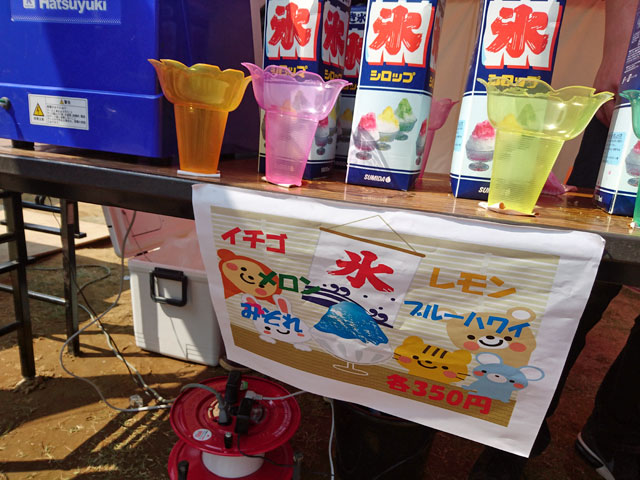 千葉動物園 カキ氷