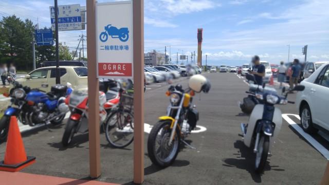 オガーレ バイク