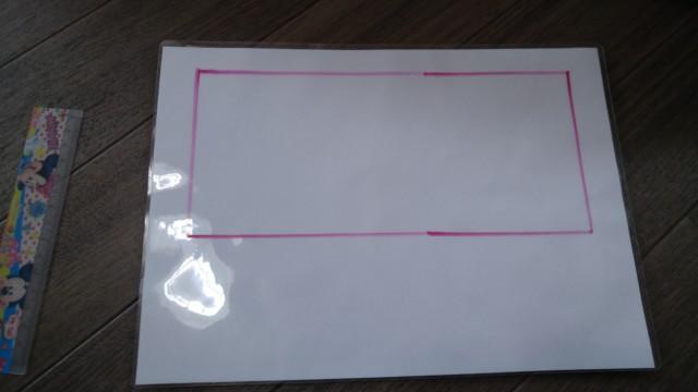 帯板 作り方