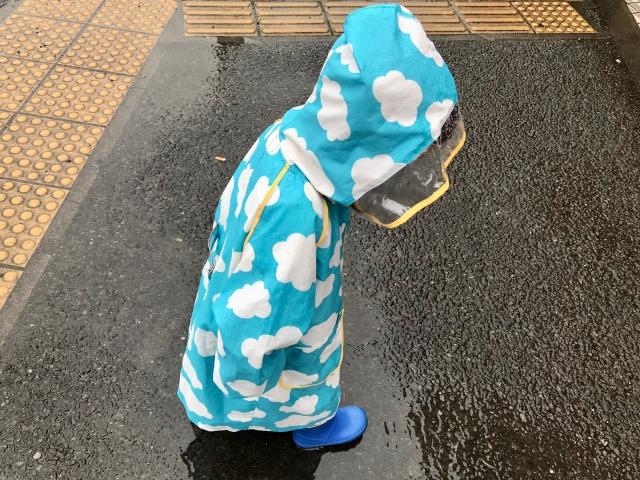 親子遠足 雨