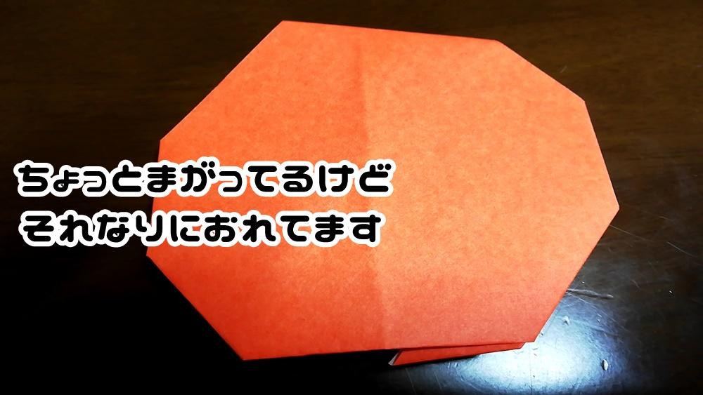 かぼちゃ 折り紙 子供